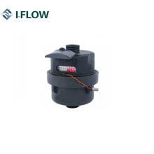 Volumetric Water Meter Flow Measuring Insruments Rotary Piston Type