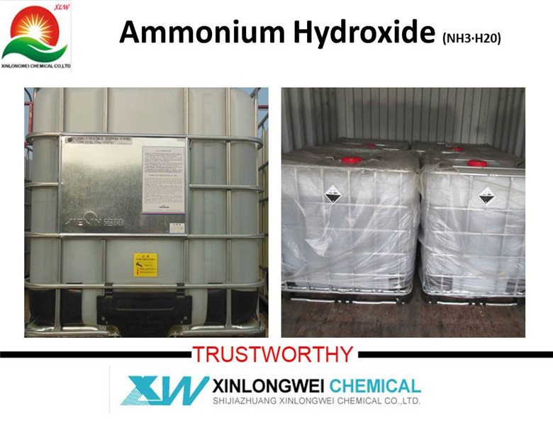 ammonium-hydroxide-25-for-dyeing-and-printing