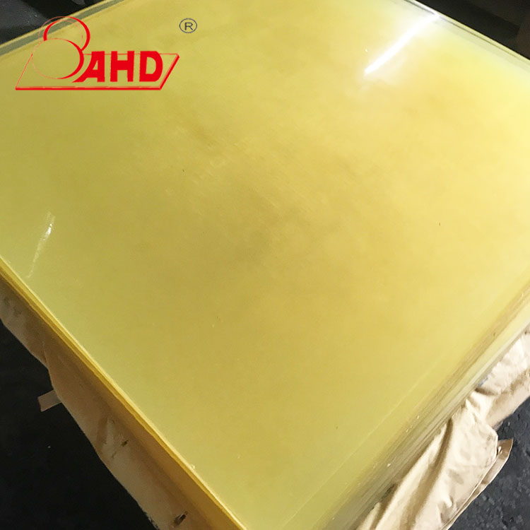 8mm Pu Sheet