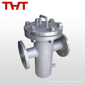 wuth jacketed steraight flange basket strainer