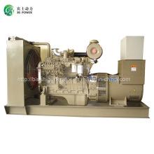20kVA-2000kVA Diesel Emergency Power Generator Set with Cummins Engine