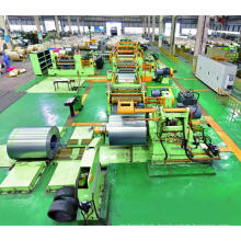 Advanced Precision Metal Slitting Line