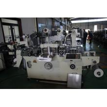 New Label Die-Cutting Machine (WJMQ-350A)