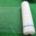 Filet d'enveloppement de balles de foin en plastique