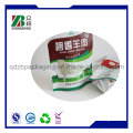 Алюминиевая фольга Встаньте Сумка-молния для упаковки закусок