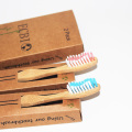Good Bamboo Toothbrush Set