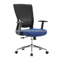 X1-02BE-NF wholesale plastic office chairs