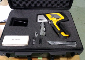 Handheld fluorescent X-ray analyzer