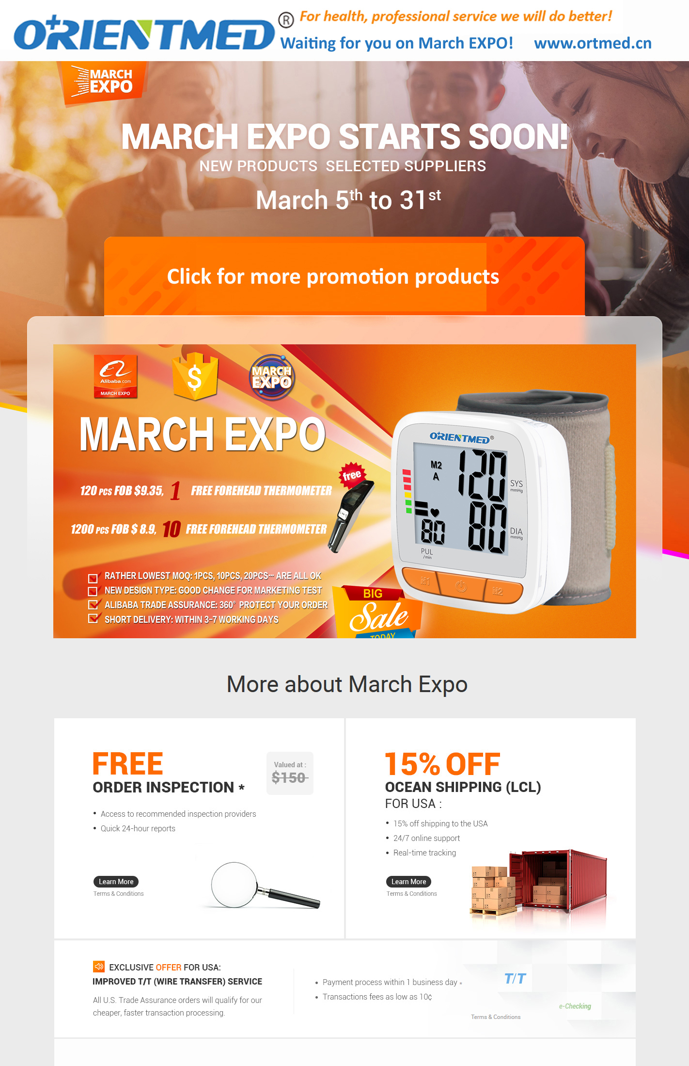 March EXPO