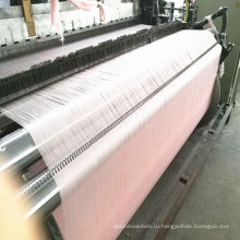 Хорошее состояние Picanol Omini Plus220cm Air Jet Textile Machine