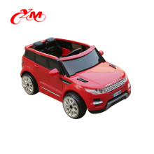 wholesale kids electric ride on car battery operated toys / remote control 2 motors ride on car / Double drives kids electric