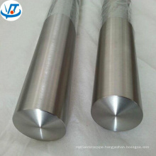 Annealed and Polished 17-4PH 2205 904L structural used duplex stainless steel rod bar