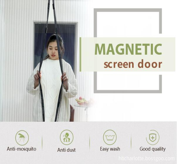 doorcurtain