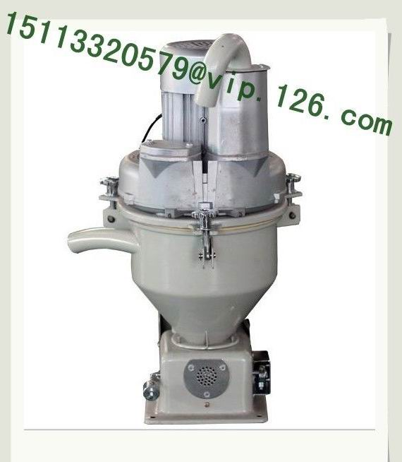 400g Plastic Hopper Loader 3