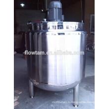 Санитарный смесительный бак с электрическим нагревом ss304