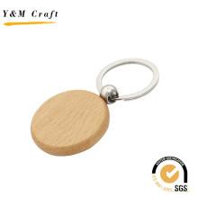 Круговым деревянным брелок с высокое качество