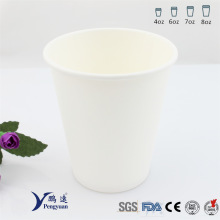 20cl Recyclable Plain White Bakery Single Wall Paper Cups