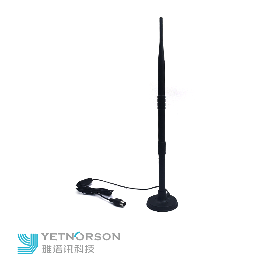 Wifi Magnetic Antenna
