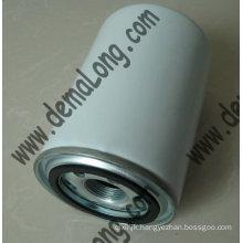 FF 07/30 1C121256 series DONALDSON OIL FILTER CR250.1