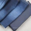 China 100%Cotton Shirt Denim Fabric