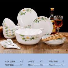 ceramic/porcelain/ bone china dinner set