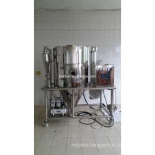 Large Scale Size Spray Dryer /drier/ Coffee/milk/yeast Whey/ Ceramic Powder/pharmaceutical