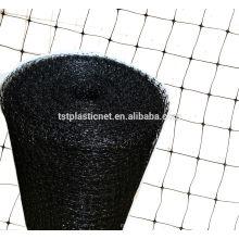 1,2 м х 200м UV пластичный Bi-ориентированного анти крот сетка для защиты газона сетки