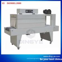 PE Film Shrink Packaging Machine (BSE6040)