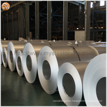 Color Coated Steel Used Galvanized Steel Coil
