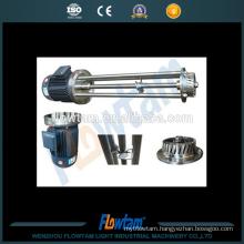 Stainless steel emulsifier high shear mixer,emulsifying mixer