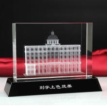 Peso de papel modelo arquitectónico Crystal Glass Crystal do laser 3D