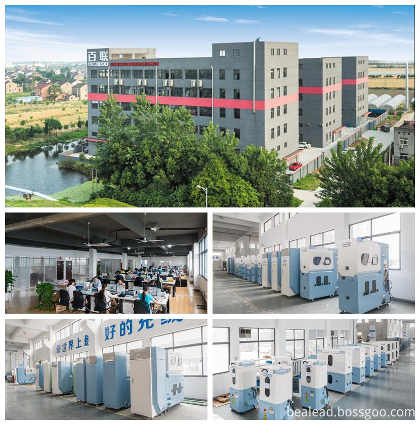Automatic Machinery company