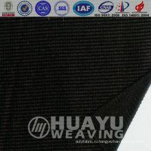 B31, спортивная сетчатая ткань для обуви