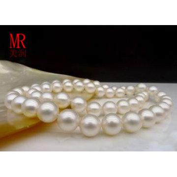 Ожерелье из перламутровой жемчужины 7.5-8мм