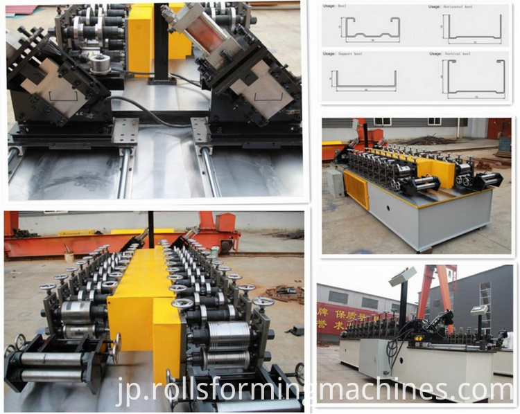 Combined Metal Stud Track Roll Forming Machine