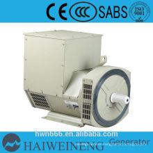 120kw alternator 220v, AC alternator for gen sets