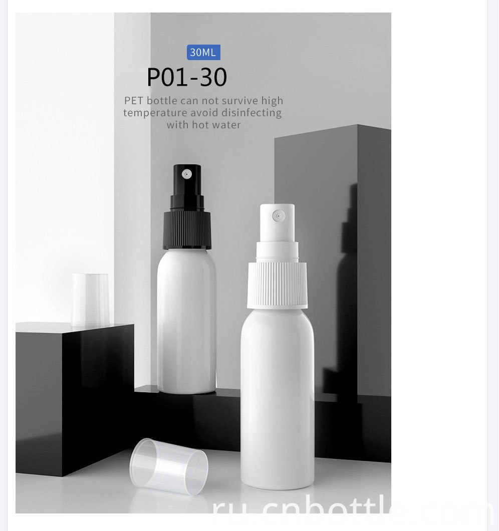 Spray Bottle Pet Bottle