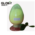 High Purity Chemical Powder Fluorescent Brightener Whitening Agent OB-1For Pipes