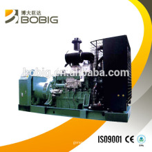 Generator powered by Original YUCHAI diesel engine from 45kva to 750kva(36kw to 600kw)