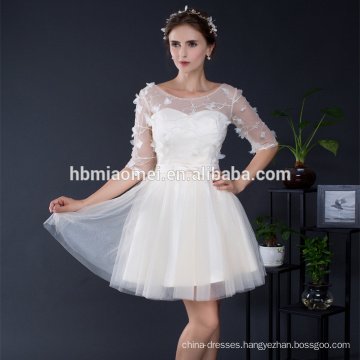 2017 Fashion Elegant 1/2 Sleeve Embroidered Appliqued Short Tulle Yellow Bridesmaid Evening Dinner Dress