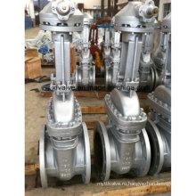 API600 150-фунтовый фланцевый запорный запорный клапан