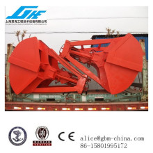 12CBM беспроводной пульт дистанционного управления грейферного ковша для продажи