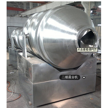 2-Dimensional Chemical Mixing Equipment