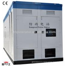 30kw Rainproof Electric Container Generator