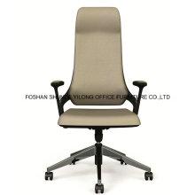 Mueble de oficina giratorio de cuero de alta silla de oficina de oficina trasera