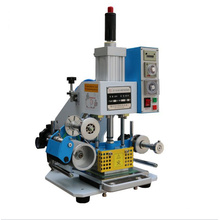 Tabletop Automatic Small Hot Foil Stamping Machine