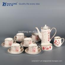 Chinês estilo 15 pcs café definido com poesia chinesa, chinês cultural Coffee Set