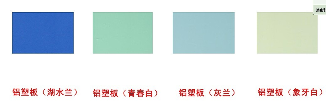 Different Color Panel