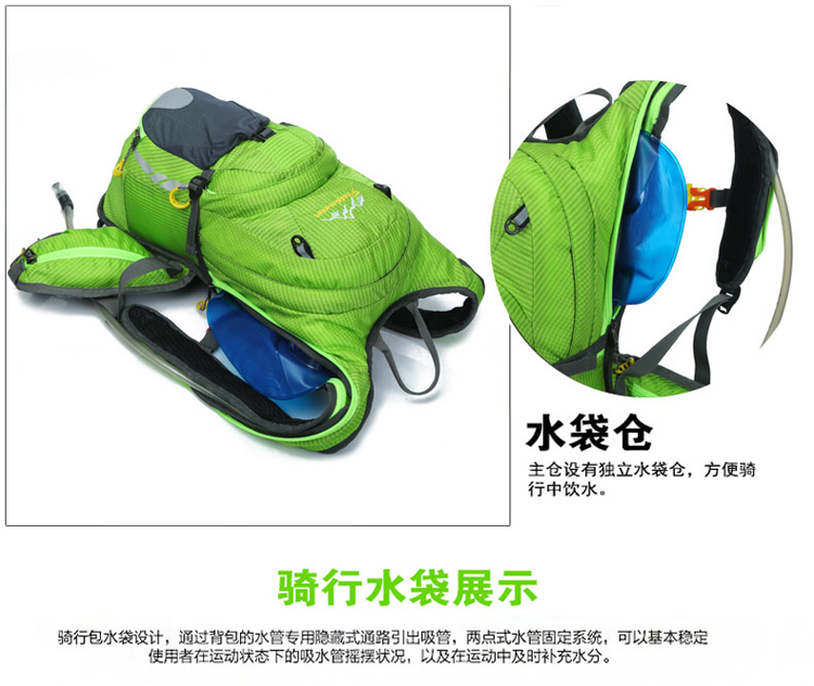 Bicycle Hydration Cycling Backpack