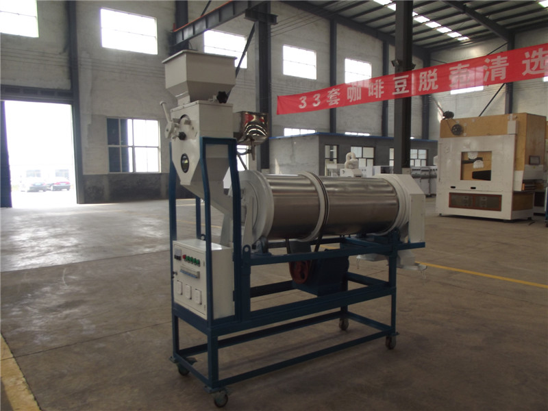 5BY-5A seed coating equipment